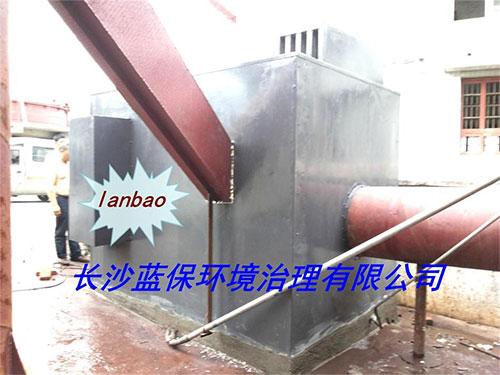 汨罗汨江纸业有限公司锅炉引风机必威体育在线手机版罩(1)